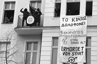 示威者占领希腊驻柏林领事馆