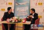 张起淮:奥凯倒下太突然 中国航空业当同舟共济