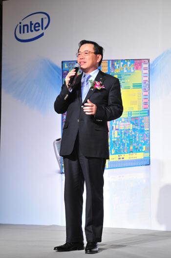 TCL集团股份有限公司董事长李东生致词