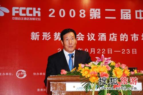 陈妙林 开元旅业集团 董事长