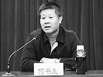 太原市杏花岭区检察院检察长何书生
