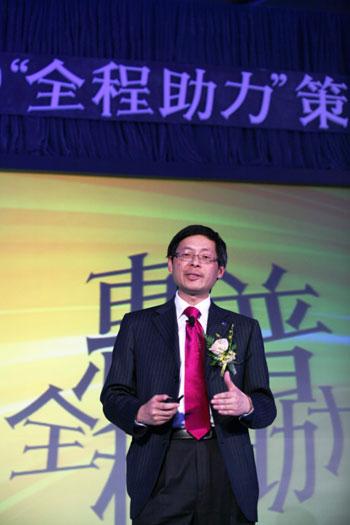 中国惠普信息产品集团渠道合作事业部总经理付云平