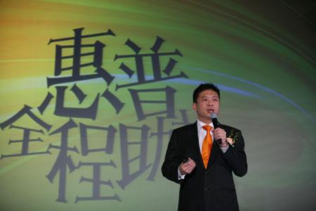 中国惠普信息产品集团市场部及中小企业业务总监萧振义