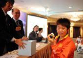 组图:乒联总决赛开赛在即 马琳郭跃亮相发布会