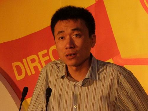 土豆网创始人和CEO王微