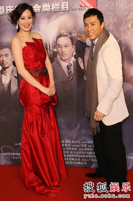 甄子丹与夫人汪诗诗