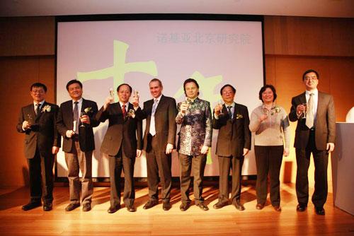 北京市副市长苟仲文 诺基亚中国投资有限公司总裁赵科林等嘉宾出席诺基亚北京研究院10周年庆典