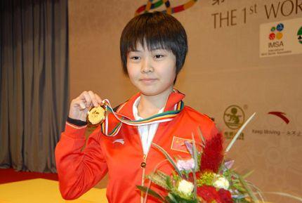 图文:最佳非奥运动员候选人 围棋运动员宋容慧