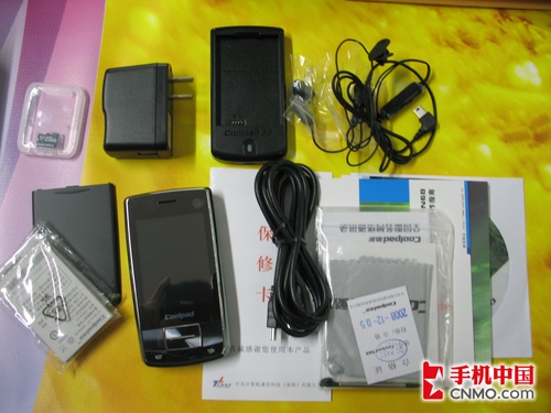 双卡双待最强手机 酷派N68今震撼到货