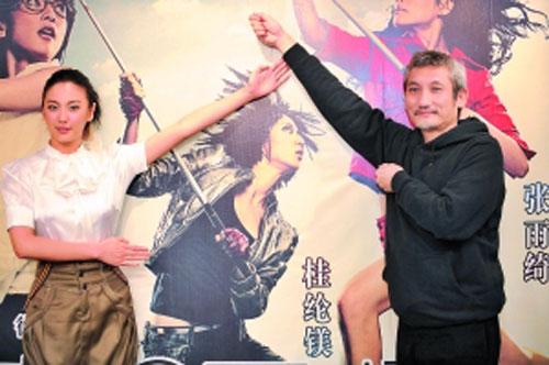 《女人不坏》广州站的宣传只有张雨绮和徐克两人