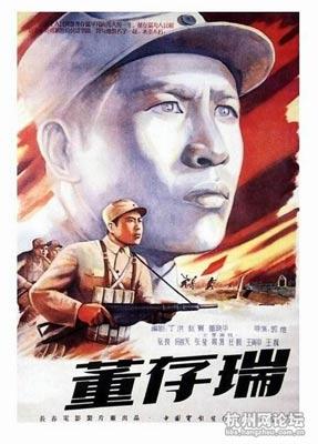 手绘国产老电影海报