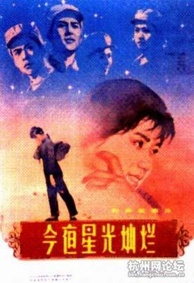 手绘国产老电影海报-2017国产电影