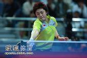 图文:冯天薇4-3刘佳晋级四强 冯天薇高接低挡