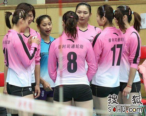 图:天津女排30河北女排