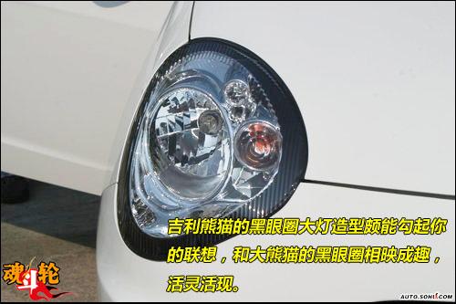 熊猫PKF0