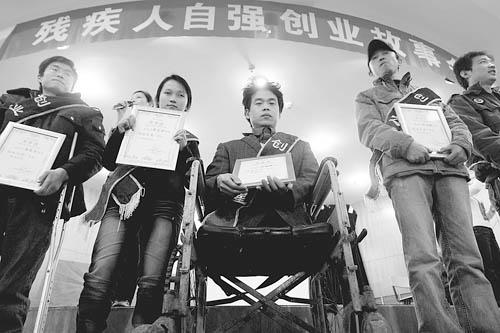 郑州市残疾人康复中心举办 残疾人创业故事会