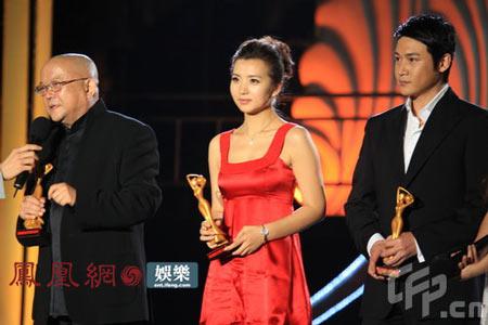 2008年12月13日,三亚,第四届中国三亚国际电视广告艺术节颁奖晚会。