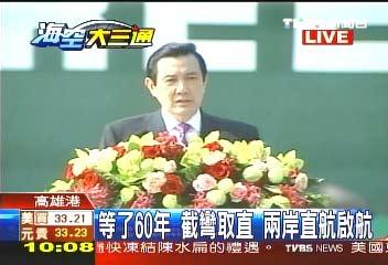 图片来源:台湾TVBS