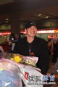 图文:中国花滑队高调返京 张昊开心回国