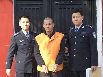 陈宝华被警方抓获。