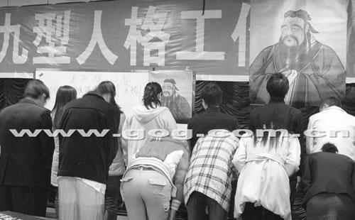 贵阳企业用国学管员工 背一段《弟子规》奖百元 - 孟母少儿国学馆 -           贵州孔子书院 孟母馆