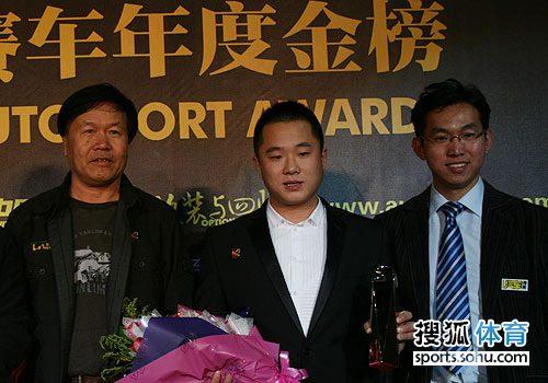 最佳拉力车手奖获得者刘曹冬