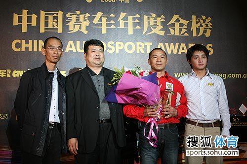 最佳越野车手奖获得者江惠坚