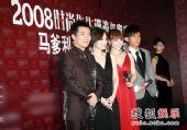 图文:王皓仲满出席08颁奖典礼 四位主持人