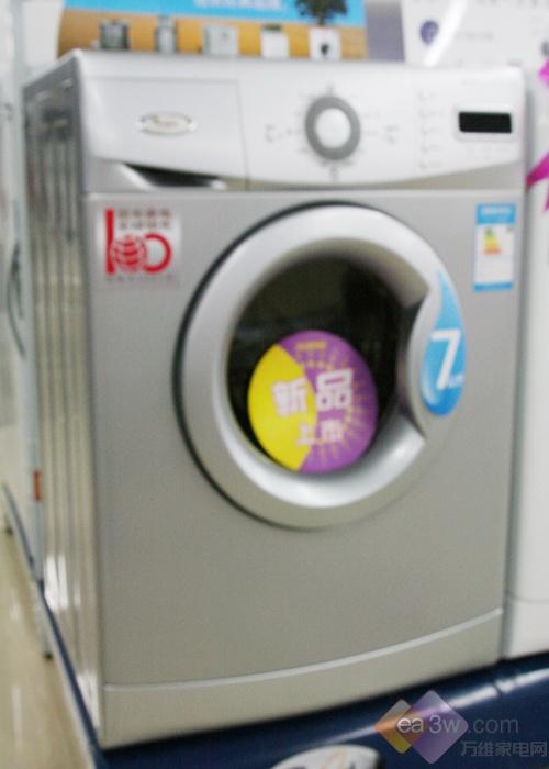 小降300 惠而浦大容量洗衣机卖场热销