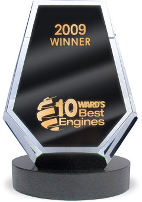 2009世界十大发动机评选榜单已经新鲜出炉