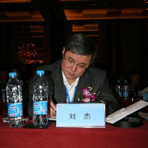 工业和信息化部电信管理局副局长刘杰