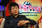 图:郎朗做客搜狐聊2009北京新年音乐会1