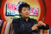 图:郎朗做客搜狐聊2009北京新年音乐会4