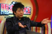 图:郎朗做客搜狐聊2009北京新年音乐会6