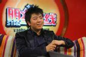 图:郎朗做客搜狐聊2009北京新年音乐会8