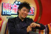 图:郎朗做客搜狐聊2009北京新年音乐会 10