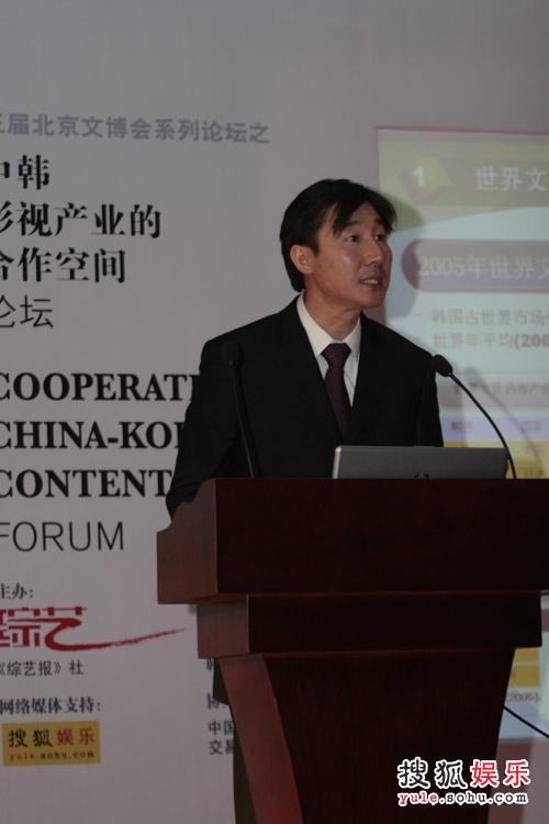 韩国文化产业振兴院北京代表处首席代表权基永