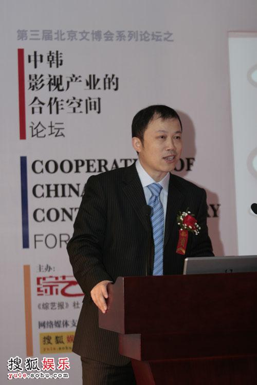 SMG影视剧中心副主任,上海炫动卡通副总裁王磊致辞