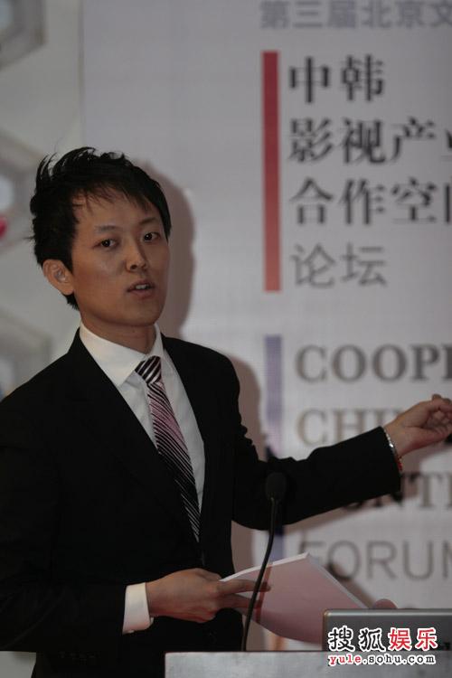 韩国Eduflo代表理事朴光世致辞