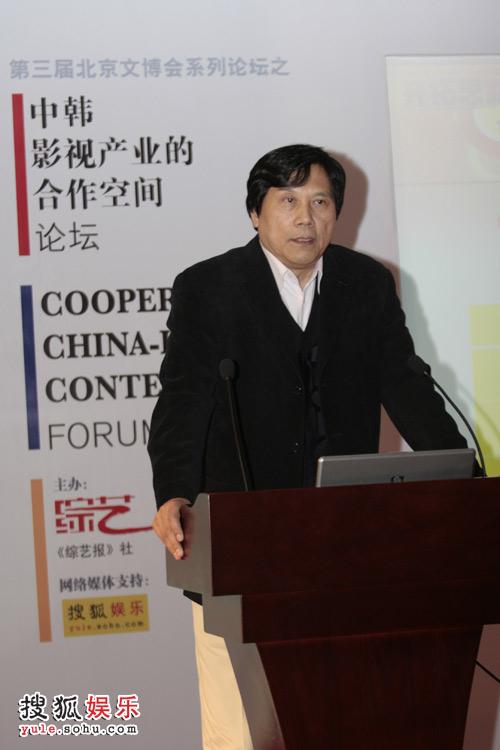 央视动画有限公司总经理王英