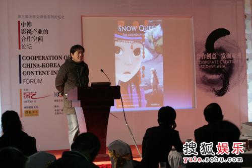 韩国导演李成疆与他的动画电影
