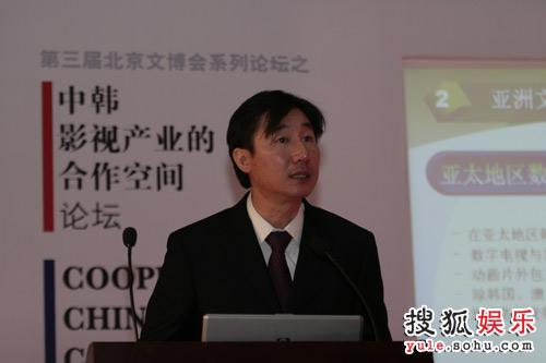 韩国文化产业振兴院北京首席代表权基永致辞