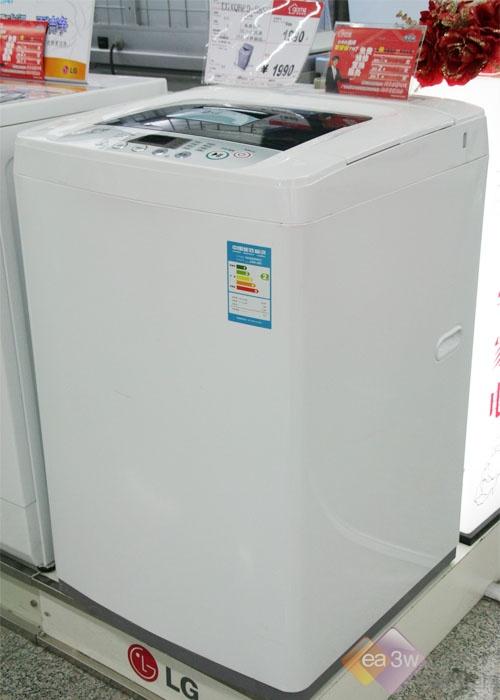 洗衣不伤衣 LG双力神波轮洗衣机热卖