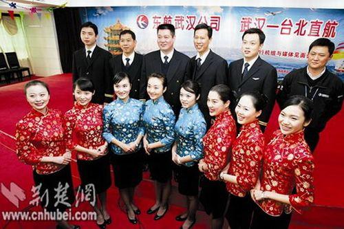 武汉首航台湾机组亮相