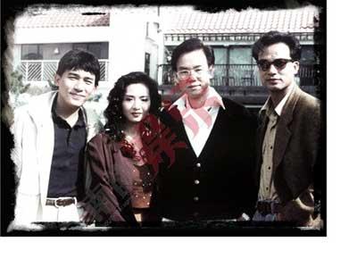 1991年拍摄《千王1991》期间,当时主演(从左到右)梁朝伟、叶子楣、黄百鸣、任达华。