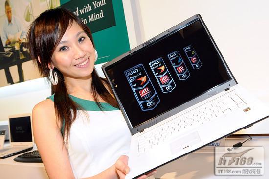 AMD PUMA笔记本