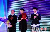 2008南方十大经典电视剧奖--《红楼梦》