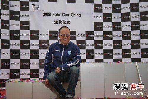 POLO杯挑战赛赛事总监王笑