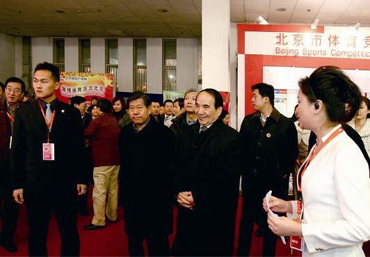 中央及北京市领导参观体育产业展(图)