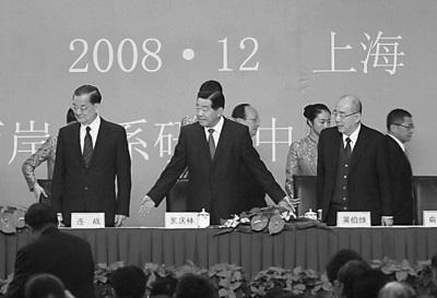 在昨天的开幕式上,贾庆林请吴伯雄、连战落座 解放日报记者 张春海
